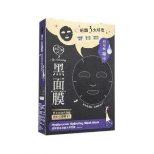 Hyaluronan Hydrating Black Face Mask